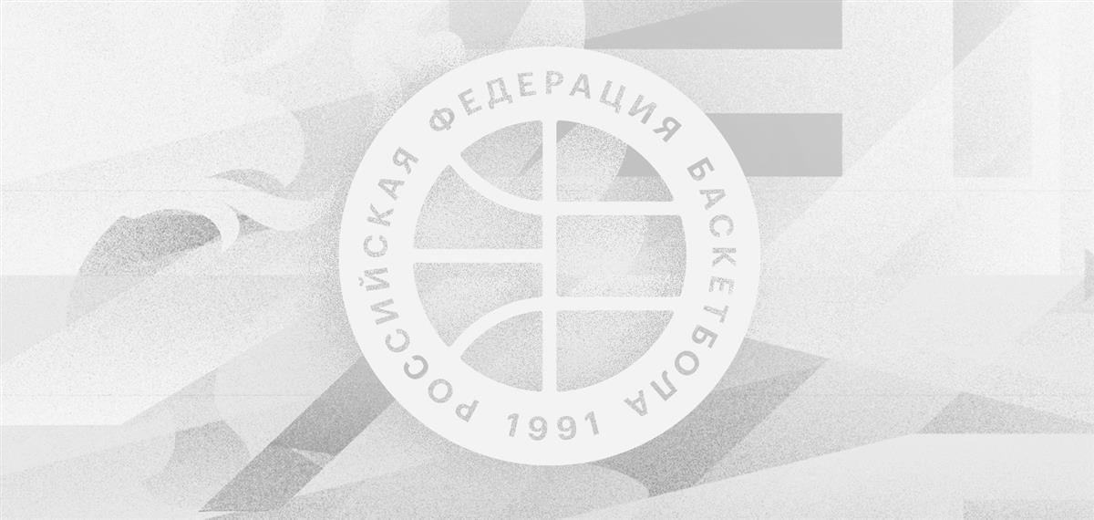 Утверждены Регламенты соревнований сезона-2020/21