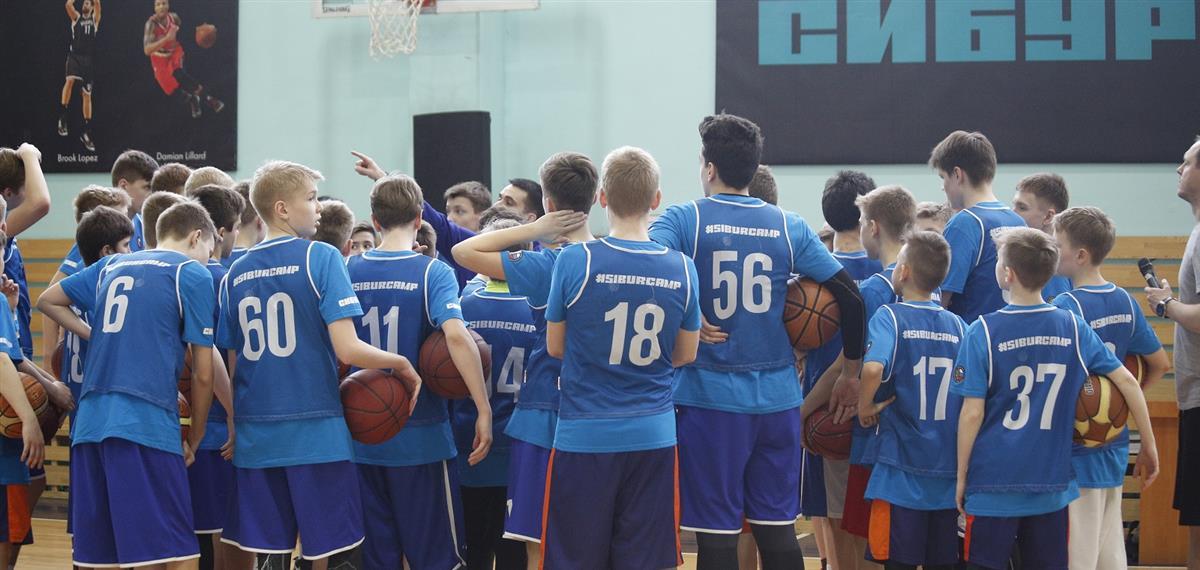 Завершились два региональных этапа проекта «Школа баскетбола»
