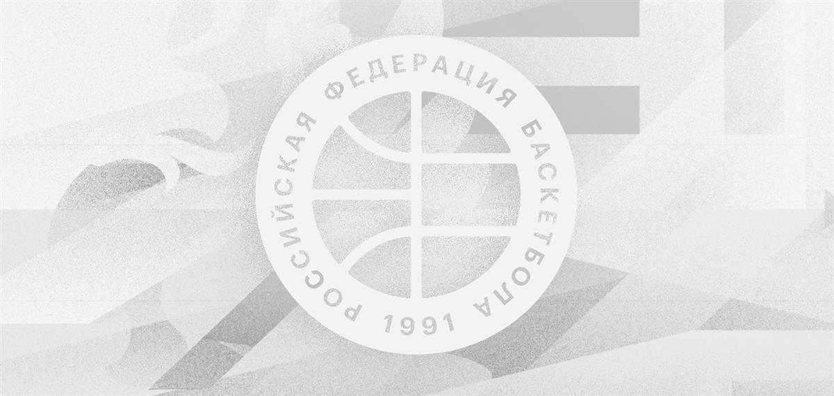 Заявки на участие в Соревнованиях в сезоне-2021/22 принимаются до 18 июня
