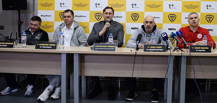 В Нижнем Новгороде прошла пресс-конференция перед стартом «Финала четырех»