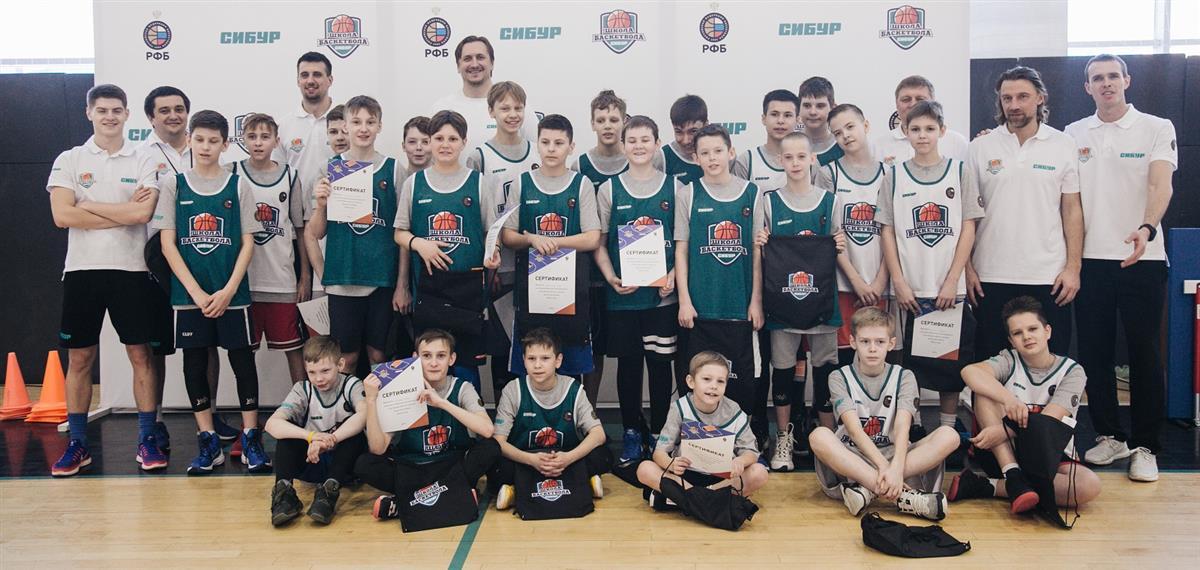 Завершились два первых отборочных этапа «Школы баскетбола СИБУРа»