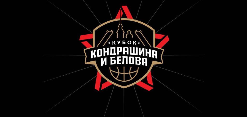 В начале сентября мужская сборная России примет участие в «Кубке Кондрашина и Белова»