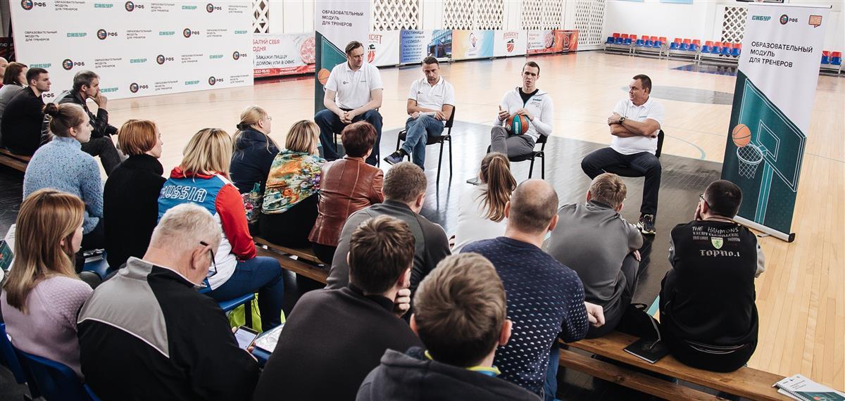 Прошли три семинара образовательного модуля СИБУР