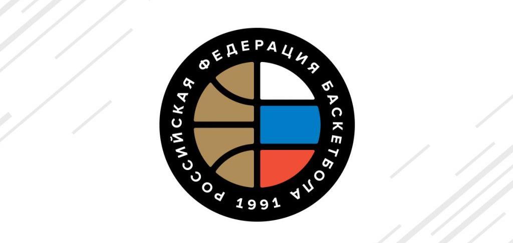 Утверждена Классификация судей и комиссаров на предстоящий сезон