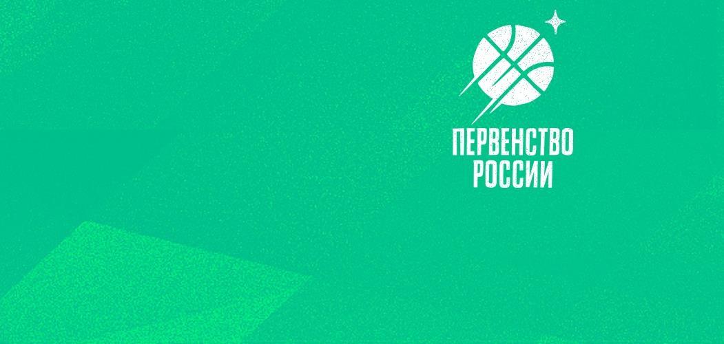 Определены сроки и места проведения первых Межрегиональных соревнований в сезоне-2021/22