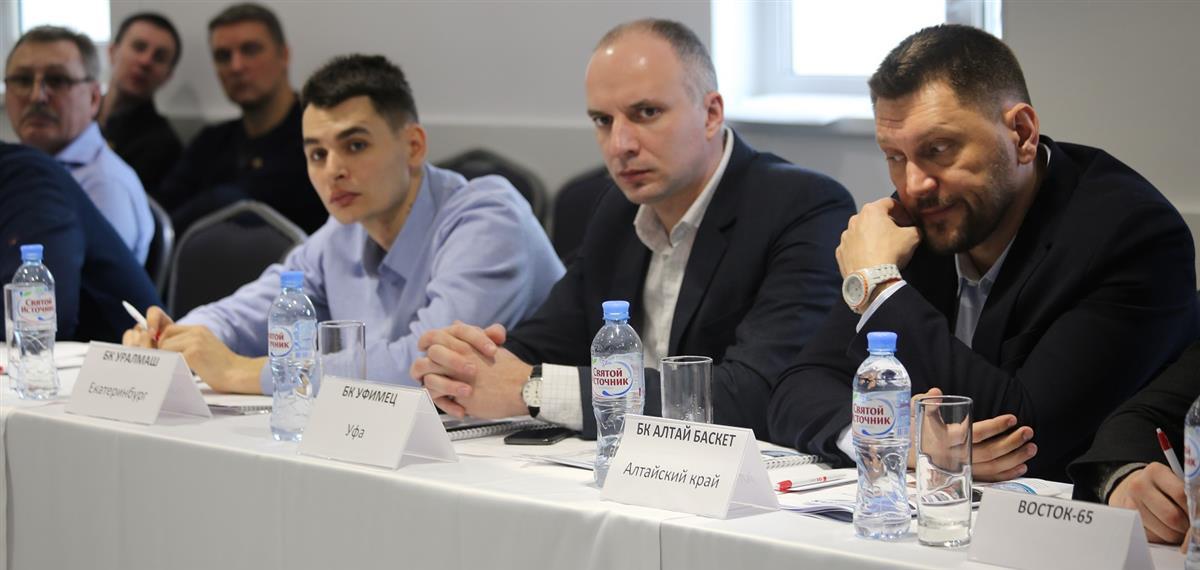 РФБ обнародовала систему выплат клубам