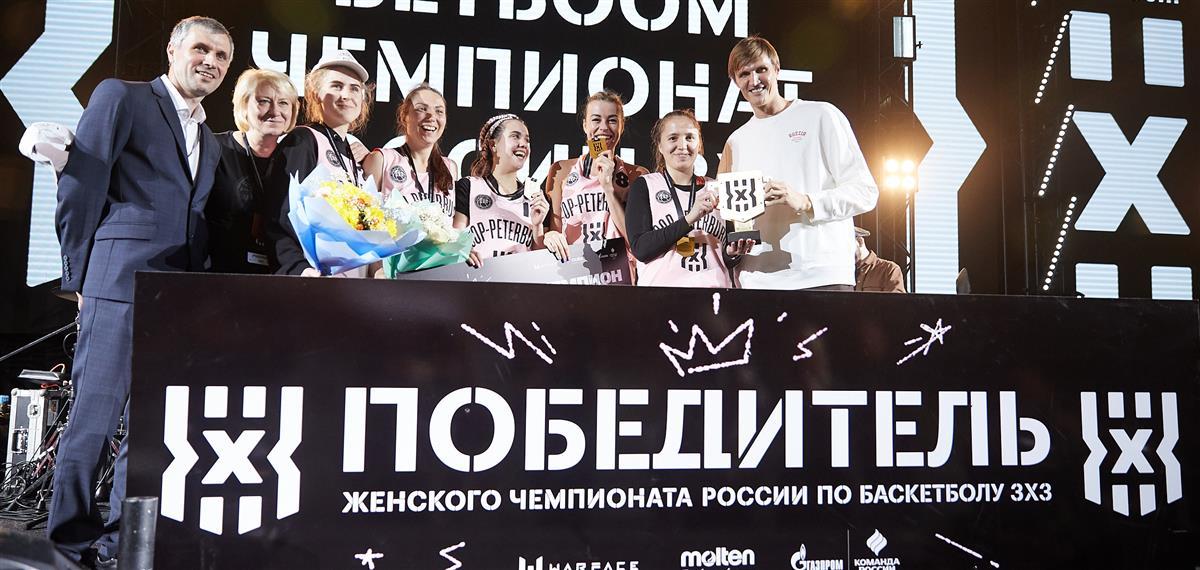 COP-Peterburg — победитель женского Чемпионата России, MVP - 19-летняя Рыкова!