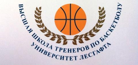 В середине мая пройдет тренерский семинар в Санкт-Петербурге
