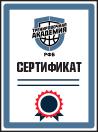 lubitel_sertifikat