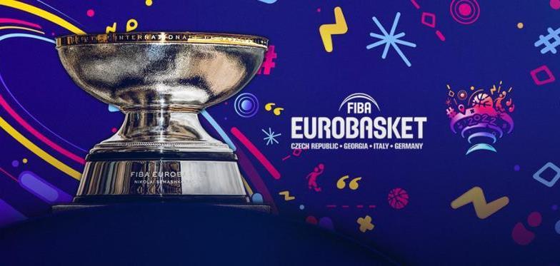 Россия – во второй корзине жеребьевки Евробаскета-2022
