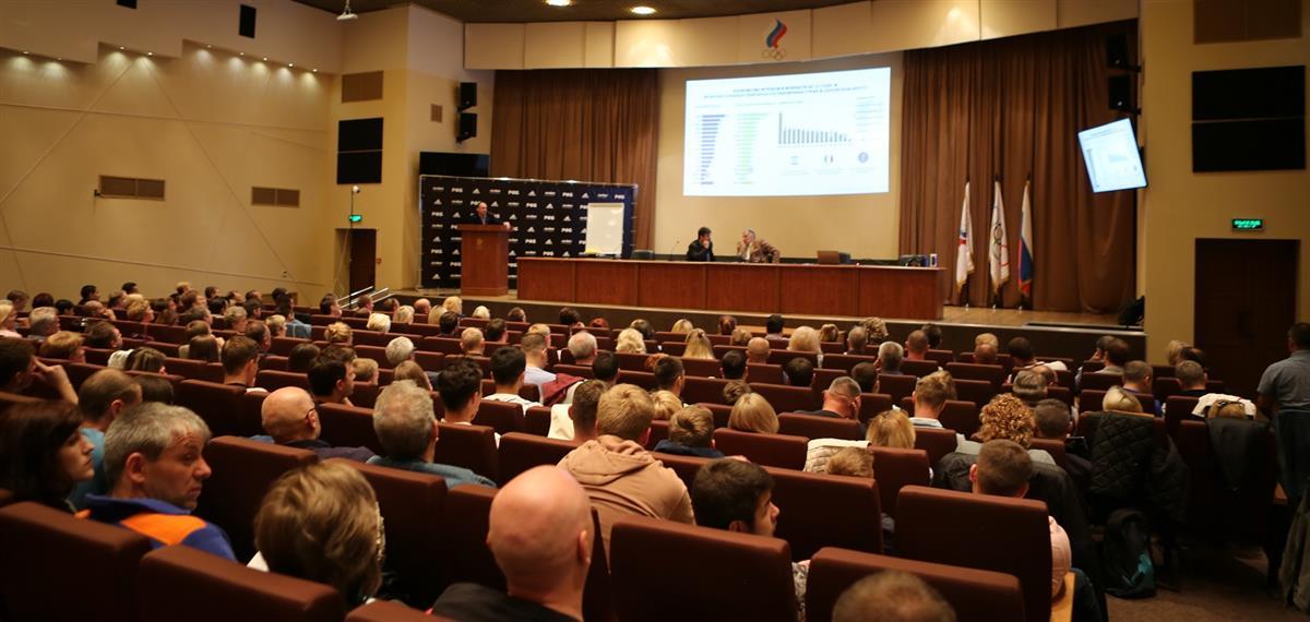 В конце августа в Москве должен пройти тренерский семинар
