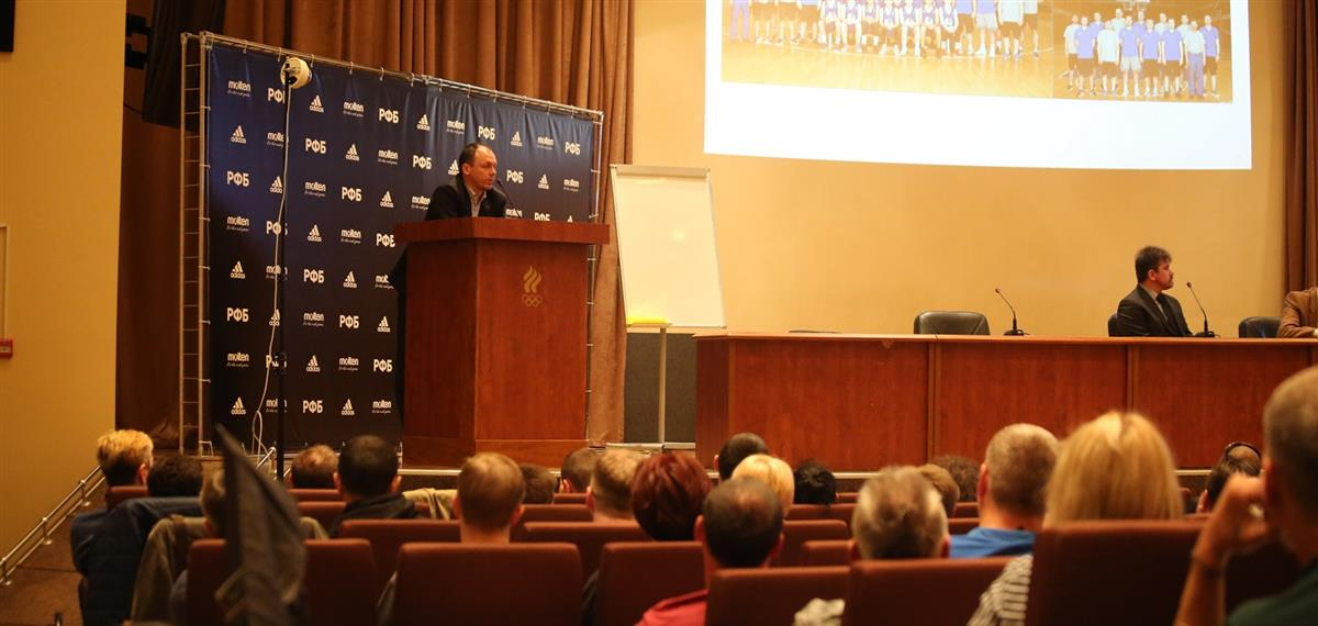 В начале осени в Москве пройдет семинар для тренеров